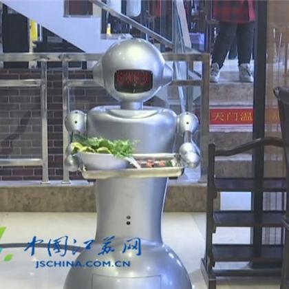 餐饮服务机器人 送餐机器人 传菜机器人 智慧餐厅的领导者