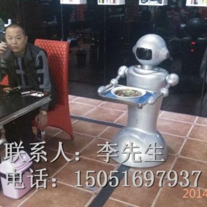 餐饮服务机器人 送餐机器人 传菜机器人