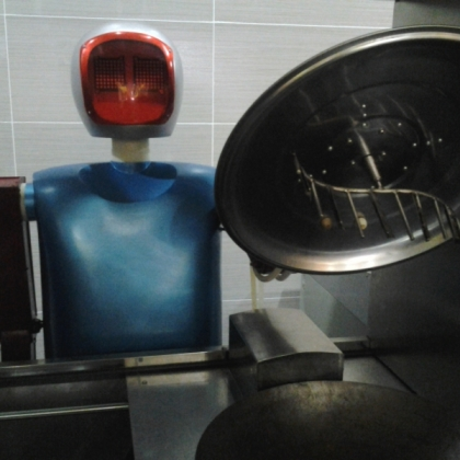 穿山甲 送餐机器人 小胖 cook-robot
