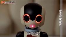Robi机器人介绍短片
