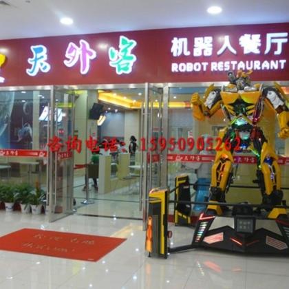 穿山甲餐饮机器人各地区招代理、送餐机器人
