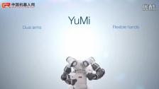 ABB- YuMi协作机器人
