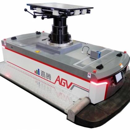 重载举升型AGV