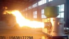 生物质颗粒燃烧机配套滚筒烘干机