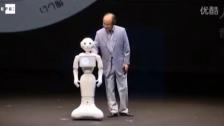 情感机器人—Pepper