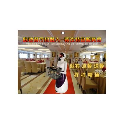 上海点餐机器人工厂哪家有名气