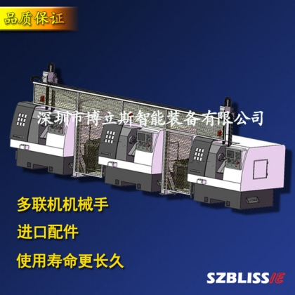 车床机械手定制,双联机多联机CNC机械手定制,出厂价