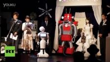 机器人的婚礼