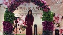 日本美女机器人现身上海