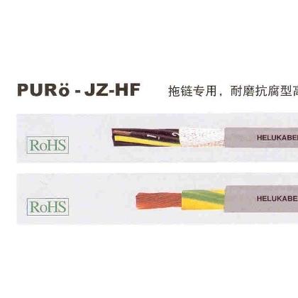 PUR-JZ-HF/PUR-JZ-HF-YCP,德国耐磨抗拉拖链电缆
