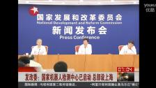 发改委:国家机器人检测中心已启动