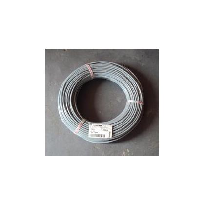 7X0.25拖链电缆,和柔电缆,HELUKABEL,高柔性机器人电缆