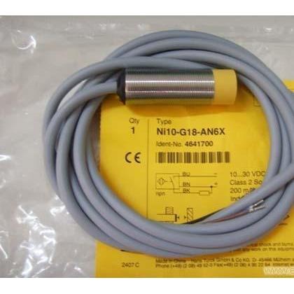 2X0.25耐弯曲拖链电缆,德国和柔电缆,HELUKABEL