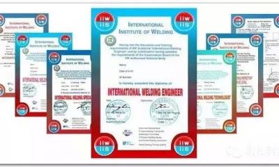 招生简章 | 瑞松科技与WTI联合举办国际焊接工程师可选途径培训班(IWE-A)