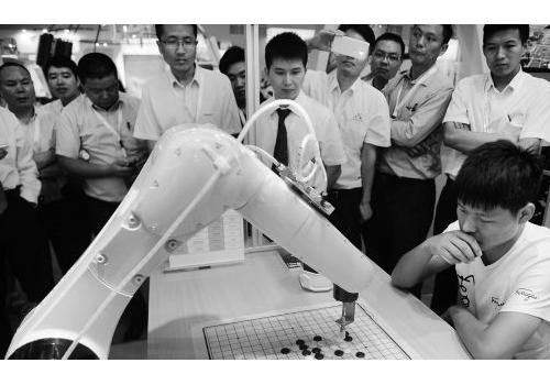 董明珠:格力机器人,要做成极品