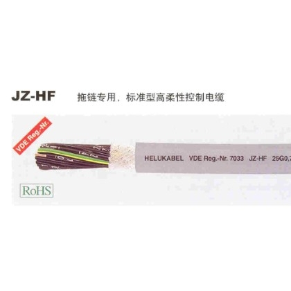 HELUKABEL JZ-HF 25G0.75QMM/15030