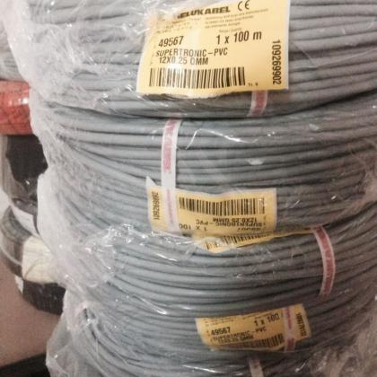 耐弯曲拖链电缆2X1,OZ-500高柔性控制电缆