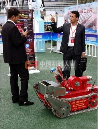 火凤凰消防灭火机器人参加2015中国国际军工展