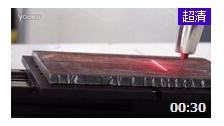 英莱科技——激光视觉焊缝跟踪系统配KUKA机器人演示