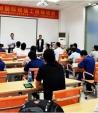 国际焊接工程师(IWE)培训班在瑞松科技开班啦!