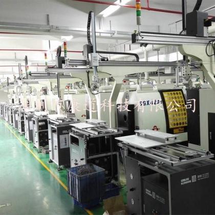 深圳桁架机械手生产厂家,桁架机械手定制