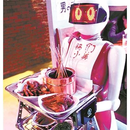餐厅机器人 送餐机器人 欧铠传菜机器人