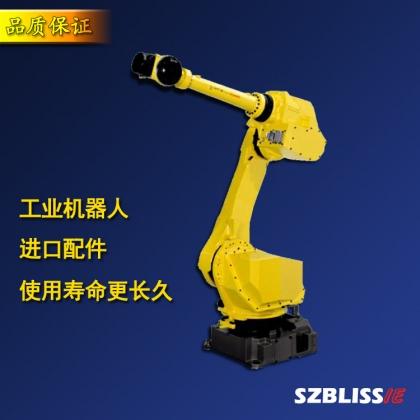 工业6轴机器人 数控车床工业机器人 博立斯