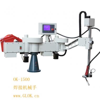自主国产 高性价比 无需编程 双工位 GLOK焊接机器人OK-1500A