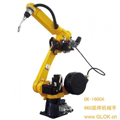 自主研发 国产高效率 焊缝成型美观 性能稳定可靠 GLOK焊接机器人OK-1600A