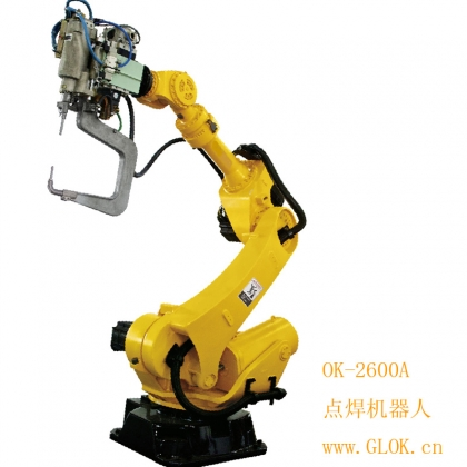 GLOK点焊机器人OK-2600A 点焊机械手
