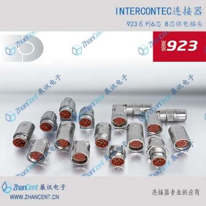 M23插头12芯17芯德国INTERCONTEC连接器