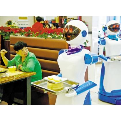 餐厅机器人 送餐机器人 服务员机器人 餐饮饭店机器人厂家