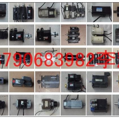 珠海LG伺服电机维修厂家 服务售后热线