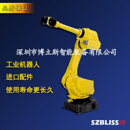 5轴机械手 6轴机械手工业机器人设备 博立斯