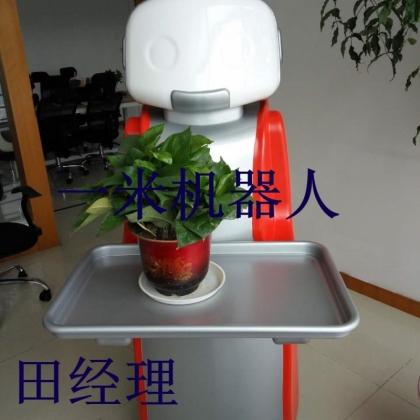送餐传菜机器人火锅店送餐机器人出租 一米机器人