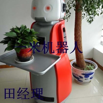 租赁餐饮送餐机器人火锅店机器人 一米机器人