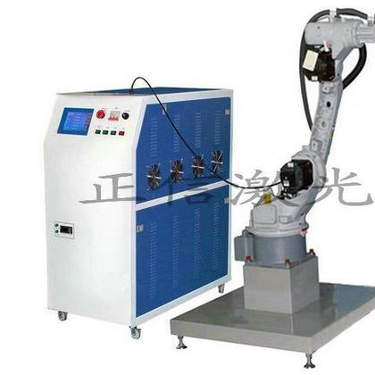 供应不绣钢产品通用万能激光焊接机器人
