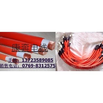 电镀火牛线,桔红色火牛线,95平方火牛线