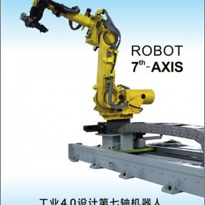 苏州通锦工业4.0设计 第七轴机器人 地面导轨机器人 行走系统