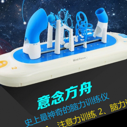 脑电波科技玩游戏 意念方舟玩具机器人