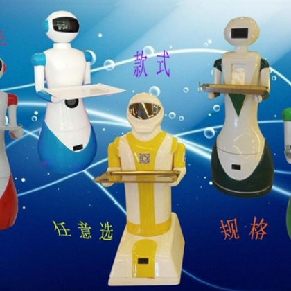 硅智 餐饮机器人 传菜机器人 送餐机器人 餐厅机器人