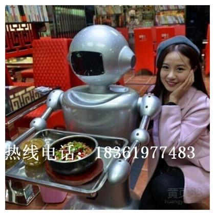 餐厅机器人哪家比较好 穿山甲送餐机器人性价比最高