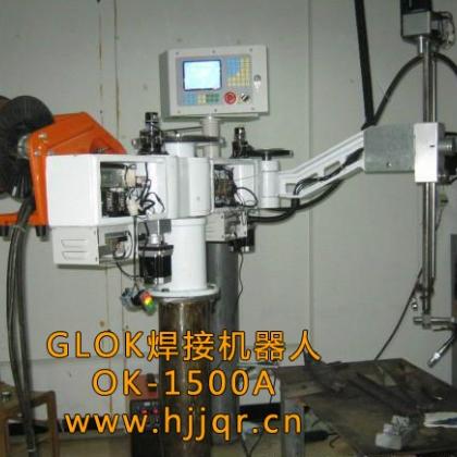 GLOK焊接机器人 OK-1500A 水平关节式焊接机械手 自主国产 高性价比 无需编程 双工位