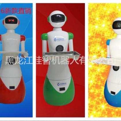 餐厅机器人生产厂家 优质送餐传菜迎宾机器人