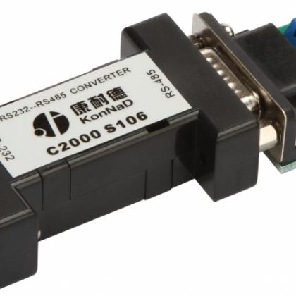无源串口转换器RS232-RS485 rs232转rs485
