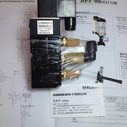 HNS523S3B,HPS523S3B台湾HINAKA五口二位电磁阀