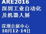深圳10月份工业机器人展
