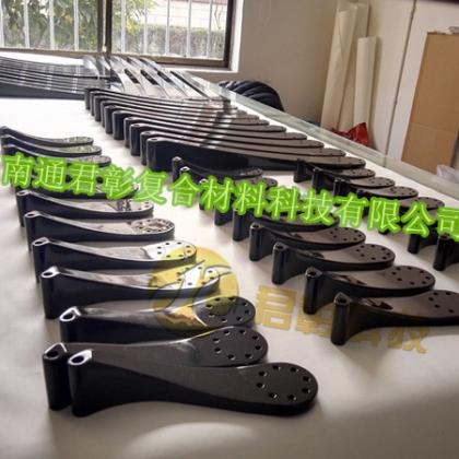 碳纤维并联式机械手臂