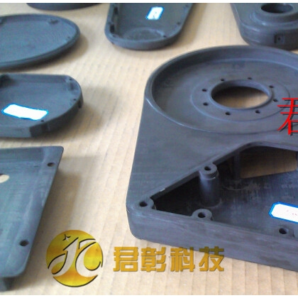 碳纤维工业机械手配件