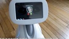 萌萌哒的家庭智能机器人